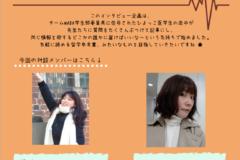 step4公開!